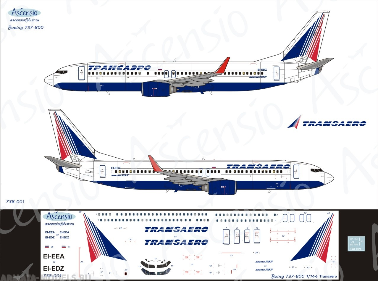 Схема боинга 737 трансаэро Boeing 737 500: отзывы, лучшие места, фото