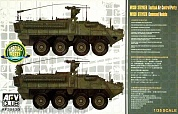 AF35130 Бронетранспортер M1130 Stryker Commander's Vehicle