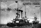 KB70129 Admiral Ushakov Coast Defense Battleship, 1897