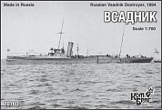 KB70160 Vsadnik Destroyer, 1894