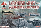 RB72052 Фигуры WWII Japanese Army Aviation Pilots and Ground Crew