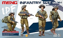 HS-004 IDF INFANTRY SET (2000- ) 1/35