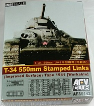 AF35142 Траки на танк T-34S 550mm Stamped Links (Improved Surface) Workable