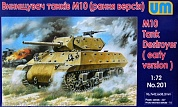 M-10 Tank Destroyer Early version