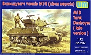 M-10 Tank Destroyer Late version