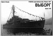 KB70222 Vyborg Coast Defense Ship (ex-Finnish Vainamoinen), 1947