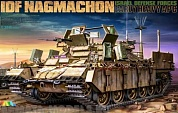 4615TM IDF Nagmachon Early APC