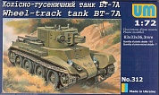 Soviet light tank BT-7A (with art. turret)
