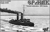 Корабль KB70002 Ermak Icebreaker, Early fit, 1897