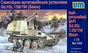 Self-propelled gun Sd.Kfz. 138/1M Bizon