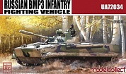 UA72034 BMP3E INFANTRY FIGHTING VEHICLE