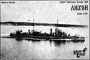 Корабль KB70149 Likhoi Destroyer, 1906