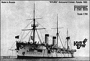 KB70117 Rurik Armored Cruiser, 1895