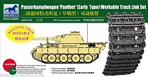 "АВ3541 Траки Panzerkampfwagen ""Panther""(Early Type) (Bronco Models) 1/35"