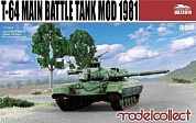 UA72014 T-64A Main Battle Tank Mod 1981