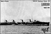 Корабль KB70136 Boevoi / Som Destroyer, 1900