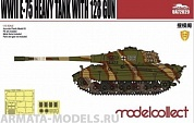 UA72029 Germany WWII E-75 Heavy Tank with 128 gun