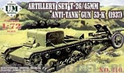Artillery set T-26T - 45mm Antitank gun 53-K (1937)