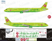 321-004 Декаль для самолета Airbus A321 S7 Airlines 1/144