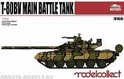 UA72025 T-80BV Main Battle Tank