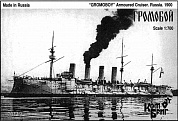 Корабль KB70119 Gromoboi Armored Cruiser, Early fit,1900