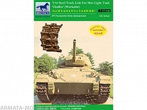 АВ3573 Траки t-72 track link (Steel Type) For M24 Light Tank Chaffee (Workabl (Bronco Models) 1/35