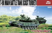 UA72002 T-90 Main Battle Tank (cast turret)