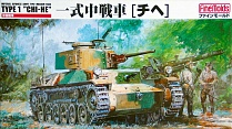 FM12 Танк  IJA Type1 Medium Tank Chi-He