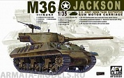 AF35058 Танк M36 Jackson W.W.II Type U.S.Army 90mm Tank Destroyer Gun Motor Carriage
