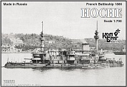 Корабль KB70078PE French Hoche Battleship, 1886