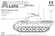 2099 Panther Ausf. A late prod. (full interior)