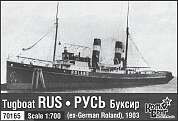 KB70165 Rus Tugboat (ex-German Roland), 1903