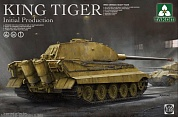 2096 WWII German heavy tank King Tiger initian production 4 in 1
