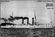 KB70124 Diana Cruiser 1-st Rank, 1902