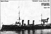 KB70122 Ochakov / Kagul Cruiser 1-st Rank, 1909