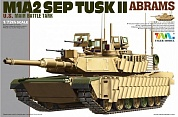 9601 1/72 U.S. Main Battle Tank M1A2 SEP TUSK II Abrams