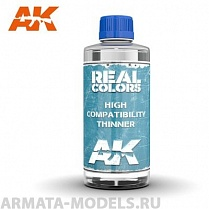 RC702 Растворитель Real Colors High Compatibility Thinner 400ml