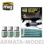AMIG7418 Ammo Mig Набор для создания реалистичных эффектов WW II JAPANESE AIRPLANES