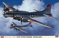 01961 Самолёт B-17G Flying Fortress Silver Fleet Limited Edition