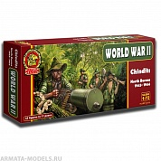 UR7206 Фигуры WWII Chidits (North Burma)