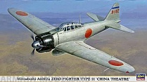 09793 Самолет Mitsubishi A6M2a ZERO FIGHTER TYPE II CHINA THEATRE
