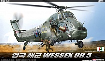 12299 Вертолёт Royal Navy Wessex UH.5