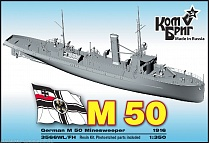 Корабль KB3566WL/FH German M 50 Minesweeper, 1916