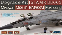 88003-U Конверсионный набор Mikoyan MiG-31BM/BSM Foxhound Upgrade kit