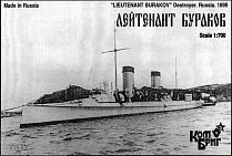 Корабль KB70137 Lieutenant Burakov / Taku Destroyer, 1900