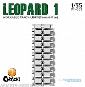 PF-003  Leopard 1 Cement-free Workable Track 1/35