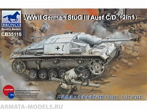 CB35116 САУ WWII German StuG III Ausf C/D with 75mm StuK 37/L24 75mm StuK