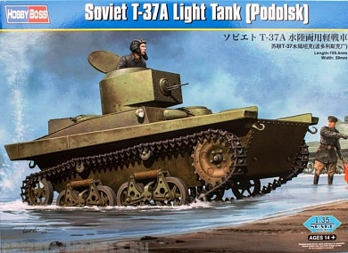 83819 Танк Soviet T-37A Light Tank Hobby Boss