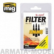 AMIG7453 Ammo Mig Набор фильтров FILTER SET FOR GERMAN TANKS