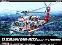 "12120 Вертолёт  MH-60S HSC-9 ""Tridents"""